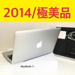 Mac (Apple) - MacBook Air