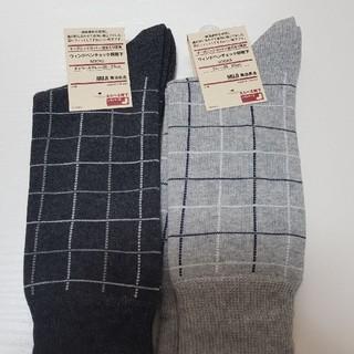 ムジルシリョウヒン(MUJI (無印良品))の無印良品 足なり直角 靴下 2セット(ソックス)