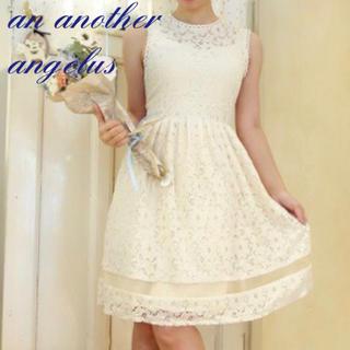 アンアナザーアンジェラス(an another angelus)のan another angelus 総レースお呼ばれワンピース(ミニワンピース)