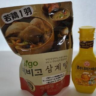 韓国BIBIGO サムゲタン 800g 1袋と韓国ハニーマスタードソース1本(レトルト食品)