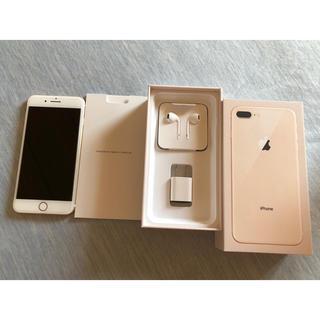 iPhone - iphone7plus 256GB gold SIMフリー