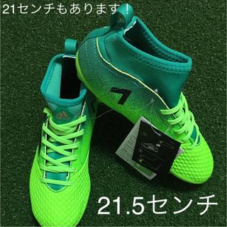 アディダス(adidas)の♡SALE‼️ラスト一足‼️アディダス ジュニア スパイク 21.5センチ(シューズ)