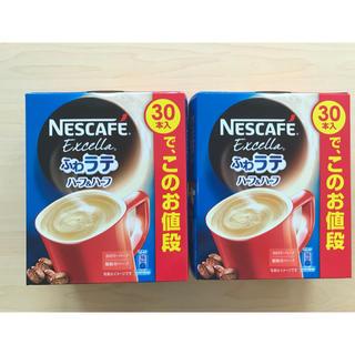 Nestle - ネスカフェ スティックコーヒー  60本 ふわラテ ハーフ&ハーフ