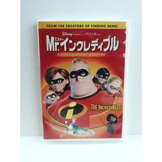 Disney - 【美品】ディズニー/ピクサー映画『Mr.インクレディブル』初回限定DVD/2枚組