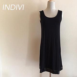 インディヴィ(INDIVI)のINDIVI インディヴィ カットソーワンピース 裾スパンコール装飾 サイズ38(ひざ丈ワンピース)