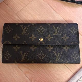 ルイヴィトン(LOUIS VUITTON)の長財布(財布)