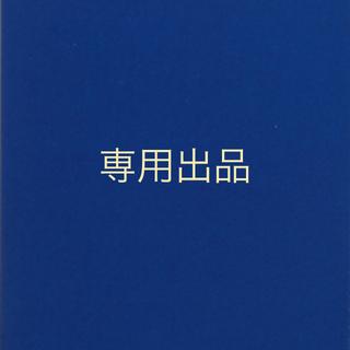 アフタヌーンティー(AfternoonTea)のダリア様専用(弁当用品)