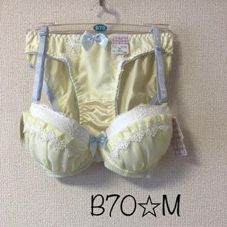 B70☆ストライプイエロー下着セット(ブラ&ショーツセット)