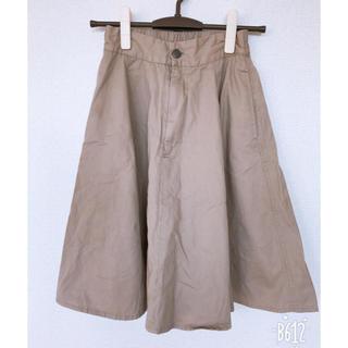オゾック(OZOC)の【サーキュラースカート】OZOC(ひざ丈スカート)