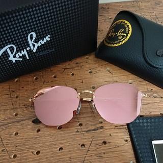 レイバン(Ray-Ban)のRay-Ban  RB3679  ピンクミラー  新品未使用品(サングラス/メガネ)