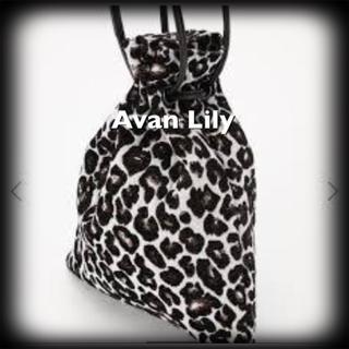 アバンリリー(Avan Lily)の新品❤️アヴァンリリィ マルチパターン 巾着 定価5390円(ポーチ)