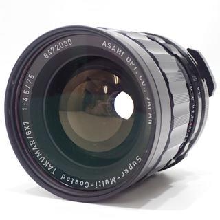 ペンタックス(PENTAX)のC465 ペンタックス SMC TAKUMAR/6×7 1:4.5/75(フィルムカメラ)