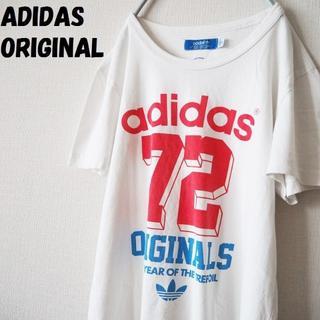 アディダス(adidas)のへむさん専用アディダス オリジナル ロゴTシャツ 40周年 白 M (Tシャツ(半袖/袖なし))