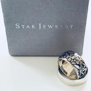 スタージュエリー(STAR JEWELRY)のStar Jewelry  リング ・メンズ(リング(指輪))