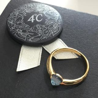 ヨンドシー(4℃)の4°C・K18金・リング・ブルートパーズ(リング(指輪))