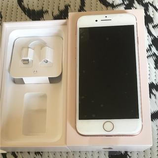 iPhone8ゴールド64GB新品同様