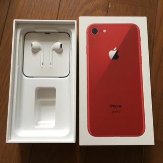 Apple - iPhone イヤホン8