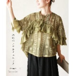 カワイイ(cawaii)の深緑のフリルトップス(シャツ/ブラウス(半袖/袖なし))