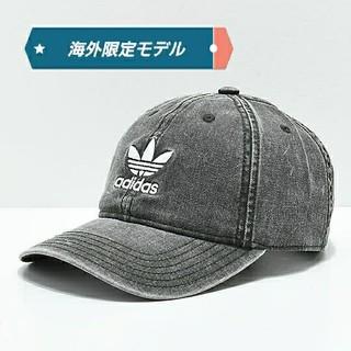 アディダス(adidas)の☆海外限定モデル☆ アディダス ロゴ デニム キャップ(キャップ)