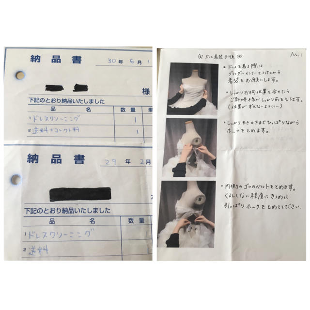 Vera Wang(ヴェラウォン)のverawang hayley 確認用 レディースのフォーマル/ドレス(ウェディングドレス)の商品写真