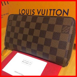 LOUIS VUITTON - 《美品》シックなデザインが高級感を演出する人気のジッピー‼️正規品、シリアルあり