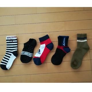 アディダス(adidas)の新品未使用!キッズ☆ソックス☆おまとめ売り(靴下/タイツ)