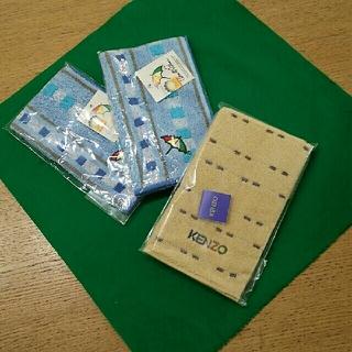 ケンゾー(KENZO)のタオルハンカチ3枚セット(ハンカチ/ポケットチーフ)
