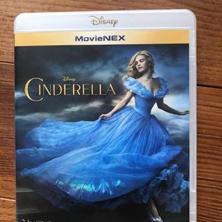 Disney - シンデレラ ブルーレイ+ DVD