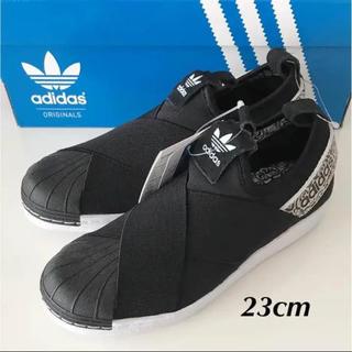 アディダス(adidas)の完売品★adidas×farm コラボ スーパースター スリッポン 23cm(スニーカー)