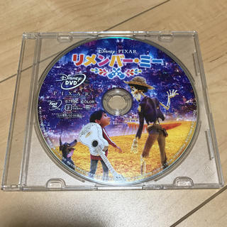 ディズニー(Disney)の☆Disney  リメンバーミーDVD☆(キッズ/ファミリー)