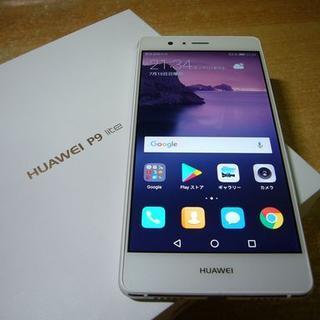 【Simフリー】デュアルSim Huawei P9 lite 指紋認証2