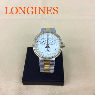 ロンジン(LONGINES)の鑑定済み正規品 ロンジン コンクエスト ムーンフェイズ トリプル 腕時計(腕時計(アナログ))