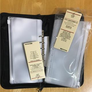 ムジルシリョウヒン(MUJI (無印良品))の無印パスポートパスポートケース ブラック リフィル セット(日用品/生活雑貨)