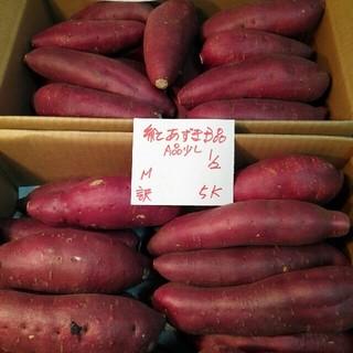 むぅ☆様専用超お得‼訳あり☆オーダー☆貯蔵品の紅あずまA品B品混て約10Kです。(野菜)