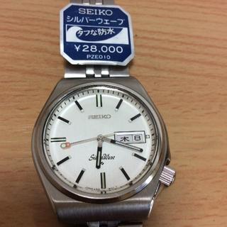 セイコー(SEIKO)のセイコー シルバーウェーブ 希少 ダイバー(腕時計(アナログ))