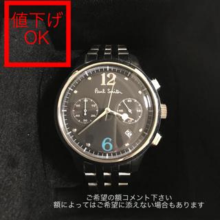 ポールスミス(Paul Smith)のポールスミス メンズ 時計(腕時計(アナログ))