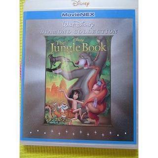 Disney - 正規ケース付 ジャングルブック ブルーレイ