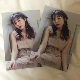 2枚!! シェリーモナ  西川瑞希 生写真 ポストカード