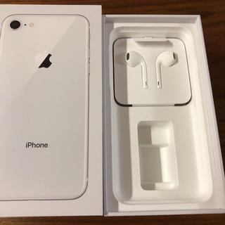 iPhone - iPhone イヤホン 変換アダプター 未使用純正品 iPhone8 Apple