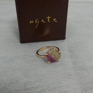 アガット(agete)の美品★アガット agete★K10 ルビー イン アイオライト リング (リング(指輪))