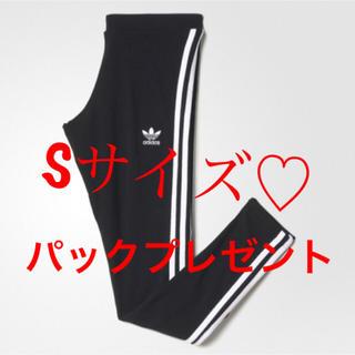 アディダス(adidas)のアディダスレギンス♡レギンス♡adidas♡大人気(レギンス/スパッツ)