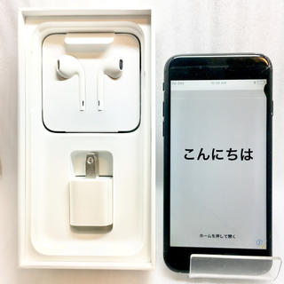 iPhone7 32GB  docomo マッドブラック 未使用付属品付き