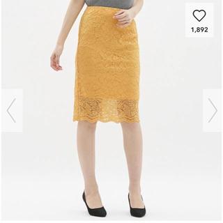 GU - GU♡レースタイトスカート