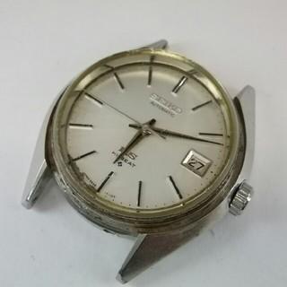 セイコー(SEIKO)の56キングセイコー ジャンク(腕時計(アナログ))