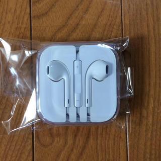 Apple - iPhoneイヤフォン