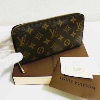 373❤️超極美品❤️新型❤️ルイヴィトン❤️ジップ 長財布❤️正規品鑑定済み