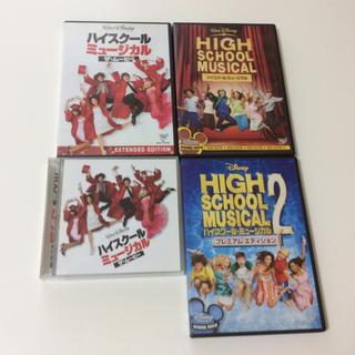 Disney - ハイスクールミュージカルDVD3本セット&CD