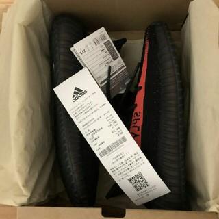 アディダス(adidas)のadidas yeezy boost 350 v2    レッド red (スニーカー)