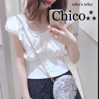 フーズフーチコ(who's who Chico)の人気♡新品⁂タグ¥6372【Chico】ウエストシャーリングブラウス オフショル(シャツ/ブラウス(半袖/袖なし))