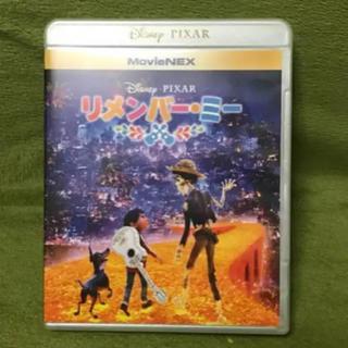 ディズニー(Disney)のリメンバーミー MovieNEX DVD盤(キッズ/ファミリー)